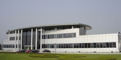 Endress+Hauser Level+Pressure China, Suzhou Production Facility